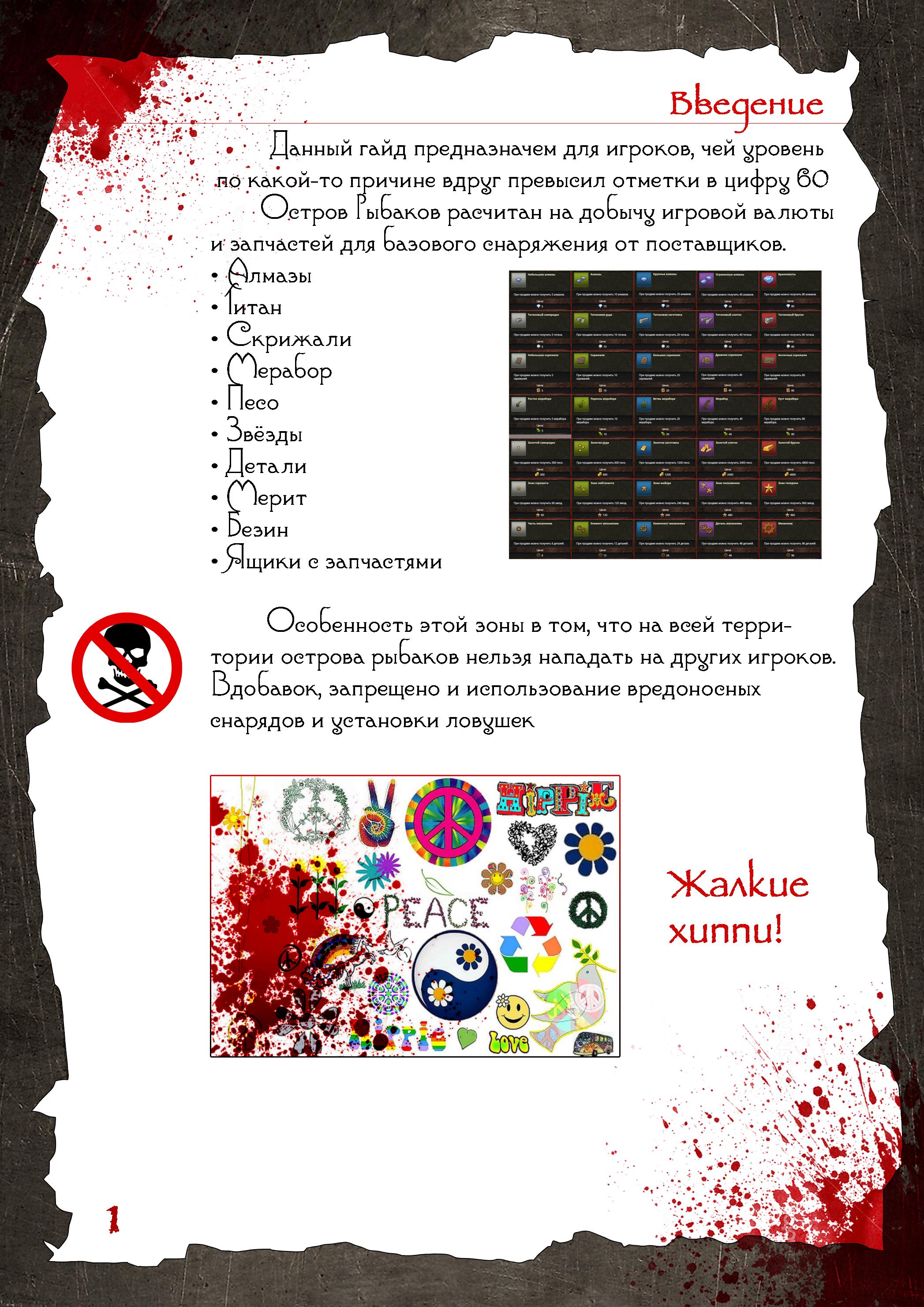 Онлайн игры Хаддан. Бесплатные online игры онлайн - MMORPG.