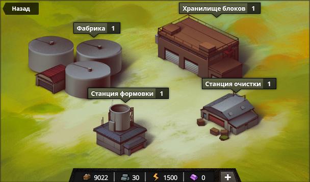 Строительный сектор